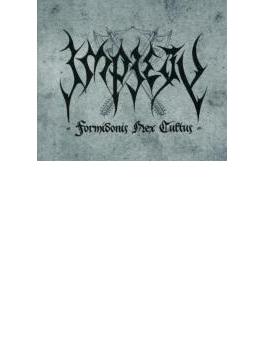 Formidonis Nex Cultus