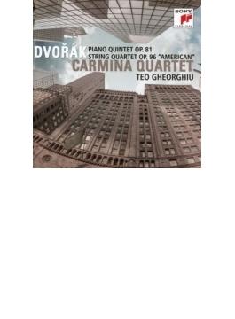 弦楽四重奏曲第12番『アメリカ』、ピアノ五重奏曲第2番 カルミナ四重奏団、テオ・ゲオルギュー