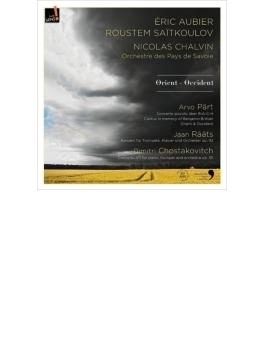 ペルト:ピッコロ・トランペット協奏曲、ショスタコーヴィチ:ピアノ協奏曲第1番、他 オービエ、サイトクロフ、シャルヴァン&サヴォワ地方管