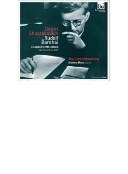 室内交響曲、小交響曲、弦楽のための交響曲 グラハム・ロス&ドミトリー・アンサンブル