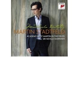 ピアノ協奏曲第1番、無言歌集、厳格な変奏曲 シュタットフェルト、マリナー&アカデミー室内管(+CD)
