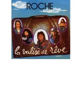 La Valise De Reve 夢のスーツケース (紙ジャケット)
