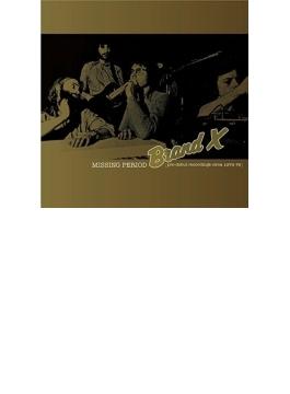 Missing Period (Pre-debut Recordings Circa 1975-76)