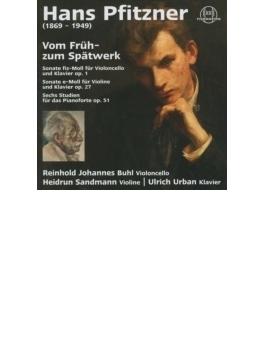 Violin Sonata, Cello Sonata, Etude: Sandmann(Vn) Bulh(Vc) Ulrich Urban(P)