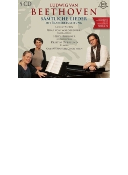 Comp.lieder: Graf Von Walderdorff(B-br) H.brunner(Ms) Okerlund(P) Vienna G.mahler Cho