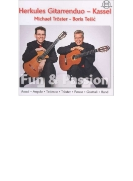 Herkules Gitarrenduo Kassel: Fun & Passion