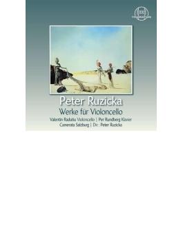 Chamber Works For Cello: Radutiu(Vc) Rundberg(P) Ruzicka / Camerata Salzburg