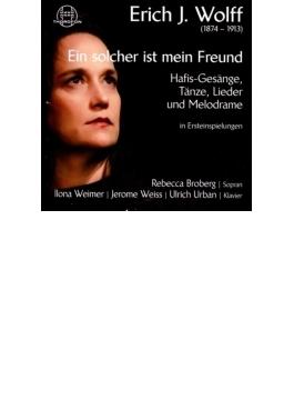 Hafis-gesange, Dances, Lieder, Melodrame: Broberg(S) Weimer J.weiss Ulrich Urban(P)