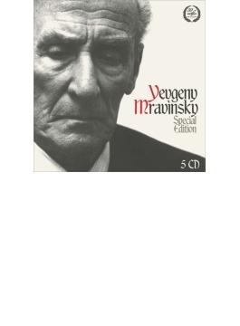 『ムラヴィンスキー・スペシャル・エディション』 レニングラード・フィル(5CD)