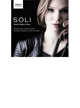 『ソリ~無伴奏ヴァイオリン作品集 バルトーク、ベンジャミン、ペンデレツキ、カーター、クルターグ』 ウェーリー=コーエン