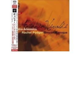 『調和の霊感』全曲 ポッジャー&ブレコン・バロック(2SACD)(日本語解説付)