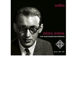 ゲーザ・アンダ テレフンケン録音集1950、51~シューマン、バッハ、モーツァルト、ハイドン