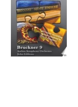 交響曲第9番~ジョーセフソン版フィナーレ付 ジョン・ギボンズ&オーフス交響楽団
