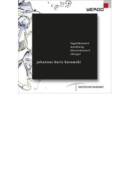 ファゴット協奏曲、ピアノ協奏曲、他 パスカル・ガロワ、ボファール、アンサンブル・アンテルコンタンポラン、ベルリン・ドイツ響、他(2CD)