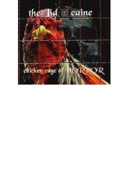 Chicken Cage Of Horror