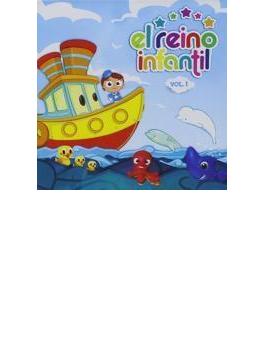 El Reino Infantil Vol.1