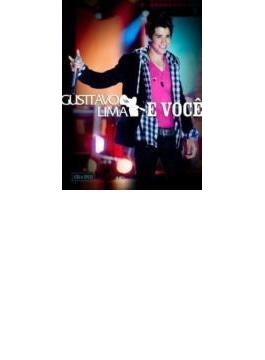 E Voce (+cd)
