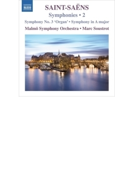 交響曲第3番『オルガン付き』、交響曲イ長調、『オンファールの糸車』 スーストロ&マルメ響、ランドストロム