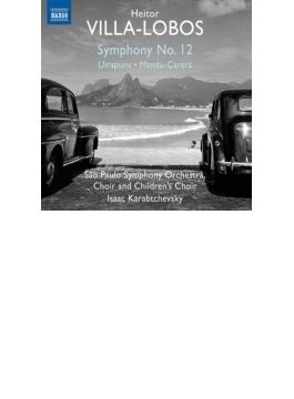 交響曲第12番、ウイラプルー、カンタータ『マンドゥ=サララ』 カラブチェフスキー&サンパウロ響、サンパウロ交響合唱団、児童合唱団