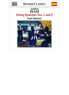 弦楽四重奏曲第1番、第5番、ヴァイオリン・ソナタ イサシ四重奏団、マルタ・サバレタ