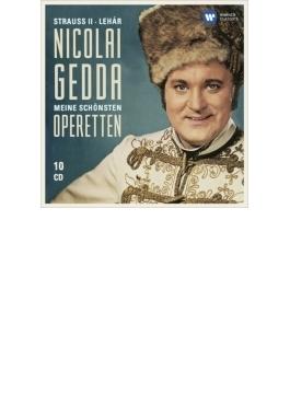 ニコライ・ゲッダ/5つのオペレッタ全曲~ジプシー男爵、ルクセンブルク伯爵、パガニーニ、ロシアの皇太子、微笑みの国(10CD)