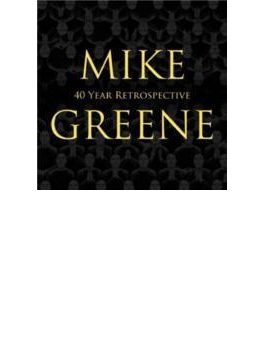 Mike Greene 10 Cd Retrospective Box Set