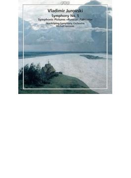 交響曲第5番、『ロシアの画家』 ミハイル・ユロフスキ&ノールショピング交響楽団
