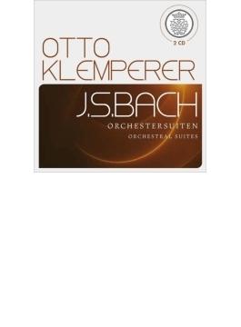 管弦楽組曲全曲 クレンペラー&フィルハーモニア管弦楽団(1954)(2CD)