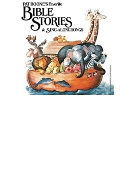 Pat Boone's Favorite Bible Stories & Sing-along
