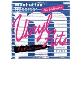 Manhattan Records The Exclusives Vinyl Hits R & B Edition (Mixed : By Dj Iku)