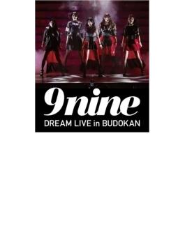 9nine DREAM LIVE in BUDOKAN (Blue-ray)