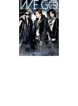 WE GO (+スペシャルフォトブック)【初回限定盤B】