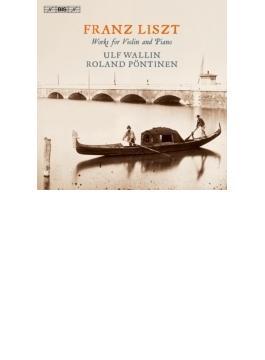 ヴァイオリンとピアノための作品集 ヴァリーン、ペンティネン