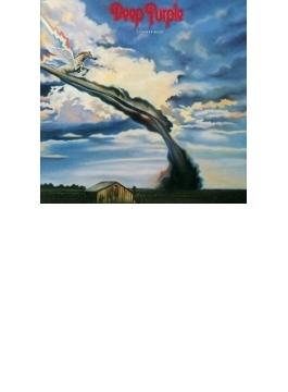 Stormbringer: 嵐の使者