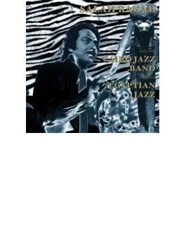 Egyptian Jazz (Pps)(Ltd)