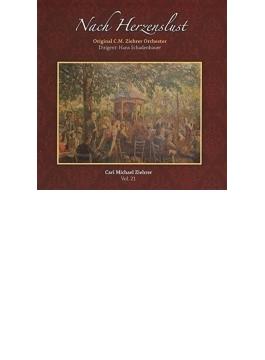 ツィーラー・エディション第21集~心ゆくまで シャーデンバウアー&ツィーラー管弦楽団