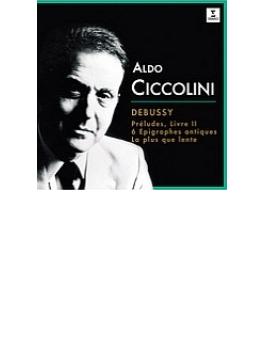 前奏曲集第2巻、6つの古代墓碑銘、レントよりおそく、他 チッコリーニ