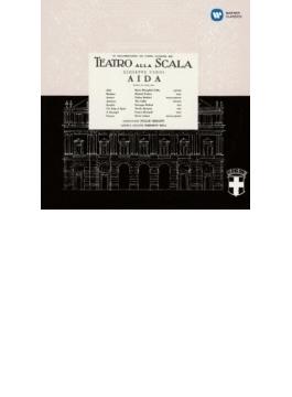 『アイーダ』全曲 セラフィン&スカラ座、カラス、タッカー、ゴッビ、他(1955 モノラル)(2SACD)