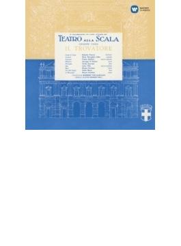 『トロヴァトーレ』全曲 カラヤン&スカラ座、カラス、ディ・ステーファノ、他(1956 モノラル)(2SACD)