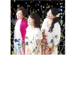 いのちのリレー (+DVD)【初回限定盤】