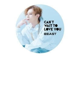 CAN'T WAIT TO LOVE YOU 【ヒョンスン ver.(限定盤)】