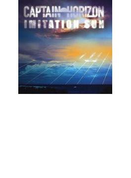 Imitation Sun