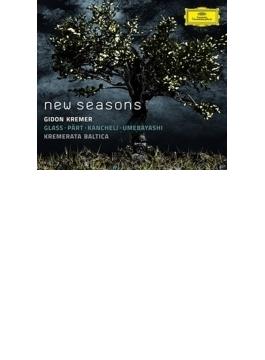 『ニュー・シーズンズ~グラス:アメリカの四季、ペルト、カンチェリ、梅林茂』 クレーメル&クレメラータ・バルティカ