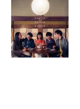 SPICE (+DVD)