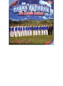 Banda Culiacan De Raul Lopez