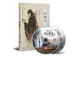 霹靂英雄音樂精選五十三 創神篇下関劇集原聲帶