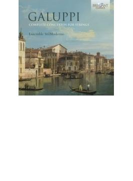 弦楽のための協奏曲全集 アンサンブル・スティルモデルノ