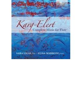 フルートのための作品全集 サラ・リガス、エリサ・マルローニ(2CD)