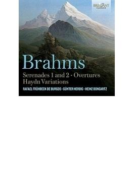 セレナード第1番、第2番、大学祝典序曲、悲劇的序曲、ハイドン変奏曲 ボンガルツ&ドレスデン・フィル、ヘルビヒ&ベルリン響、他(2CD)