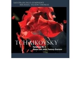 交響曲第5番、『ロメオとジュリエット』 ティルソン・トーマス&サンスランシスコ交響楽団
